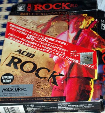acdi_rock20.jpg